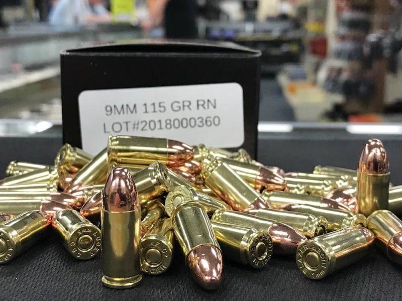 fenix-ammunition-9mm-115-gr-fmj-reloads-for-sale