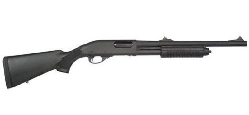 remington-870p-24417-shotgun-for-sale